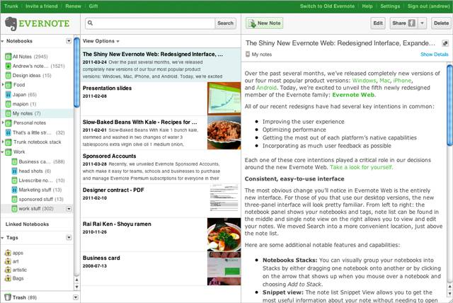 evernote_web ui